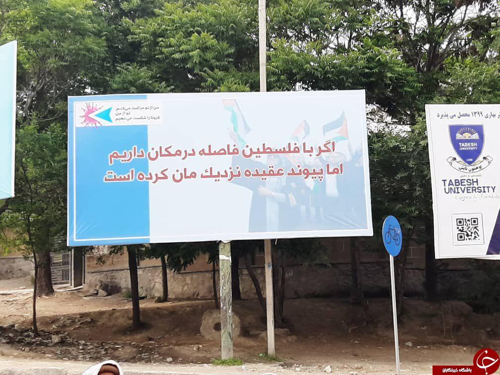 تصاویر: مردم افغانستان به استقبال روز قدس رفتند