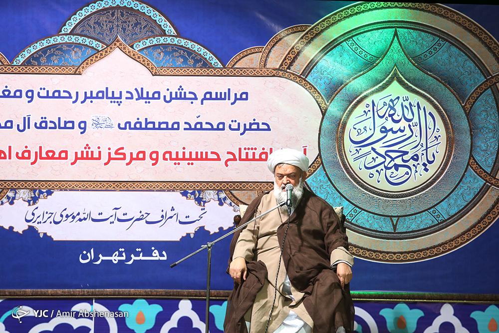 حجت الاسلام ادیب