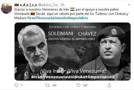 اتحاد ایران و ونزوئلا علیه امپریالیسم/واکنشها به اقدامات مداخله جویانه آمریکا علیه نفتکشهای ایرانی در منطقه کارائیب