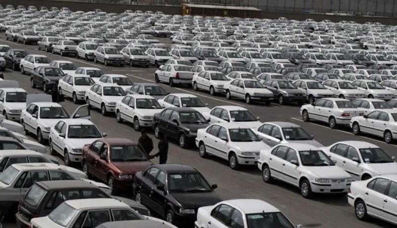 آغاز ثبت نام برای شرکت در قرعه کشی خودرو از یکشنبه ۴ خرداد /ضوابط فروش ۲۵ هزار دستگاه خودرو در ایام عید سعید فطر