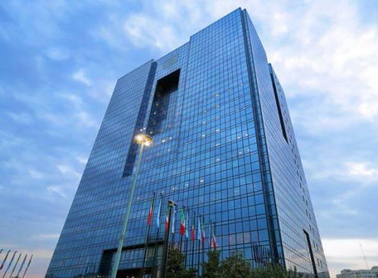 پذیرش وکالتنامههای تنظیمی در زندان توسط بانکها ممنوع شد