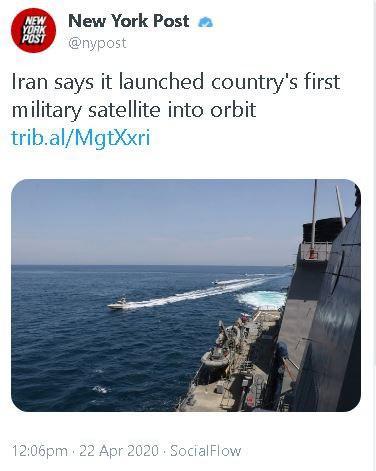 بازتاب پرتاب موفقیتآمیز ماهواره «نور» ایران در رسانههای جهان