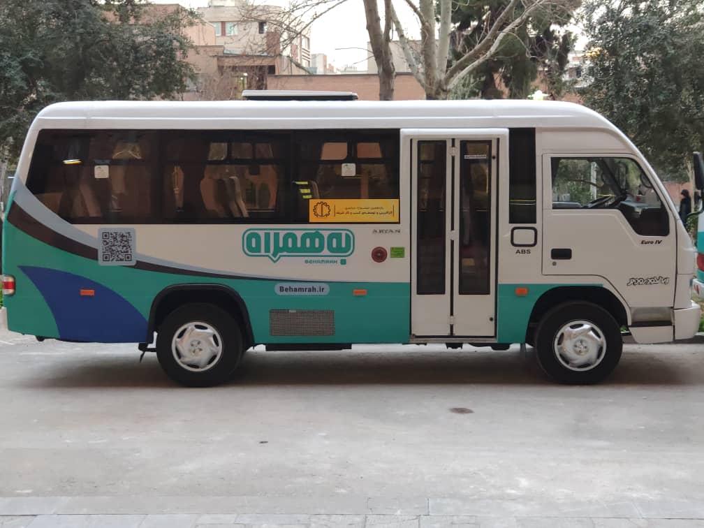 گزارش //// نداشتن مجوز اتوبوس رزروی