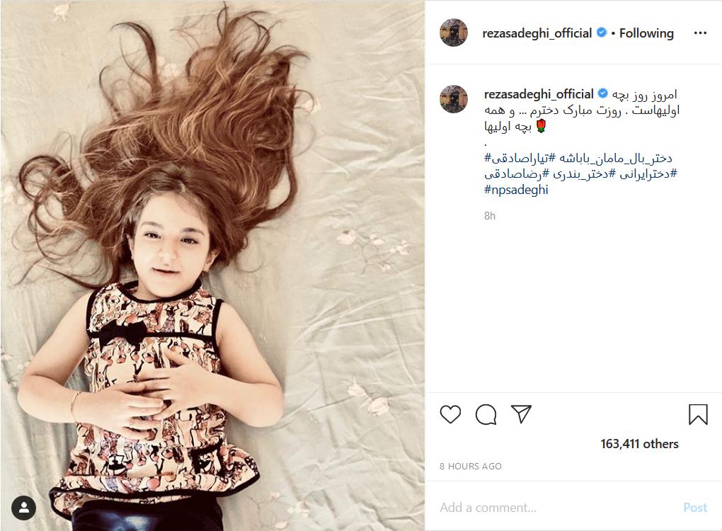 تبریک خواننده معروف به فرزند اولش