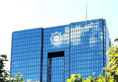 ماجرای مالکیت بانک مرکزی بر زمین ساختمان بلدیه