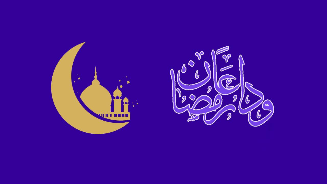 دعای وداع ماه رمضان؛ اعمال شب آخر ماه مبارک رمضان