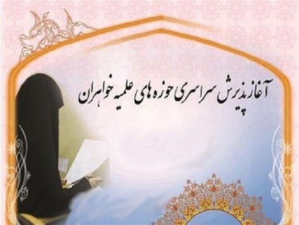 حوزه علمیه های خواهران استان مرکزی طلبه می پذیرد