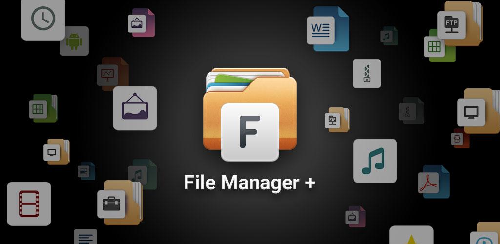 دانلود Flashlight File Manager