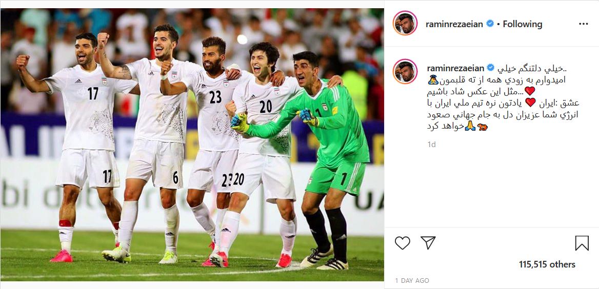تصویر جذاب زلاتان با گریم جوکر؛ ابراز دلتنگی رامین رضائیان برای فوتبال؛ سالروز دو پیروزی بزرگ که طرفداران فوتبال ایران باید آن را در خاطر داشته باشند