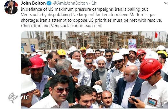 تکرار اتهام زنی های جان بولتون علیه ایران و ونزوئلا