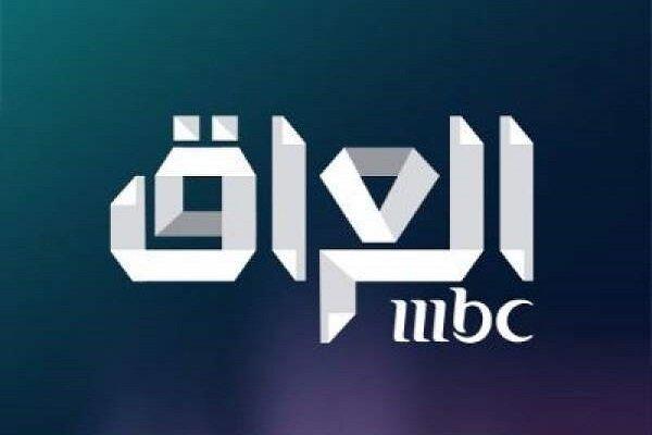 اهانت شبکه «MBC» به شهید مقاومت؛ عقدهگشایی به سبک سران سعودی
