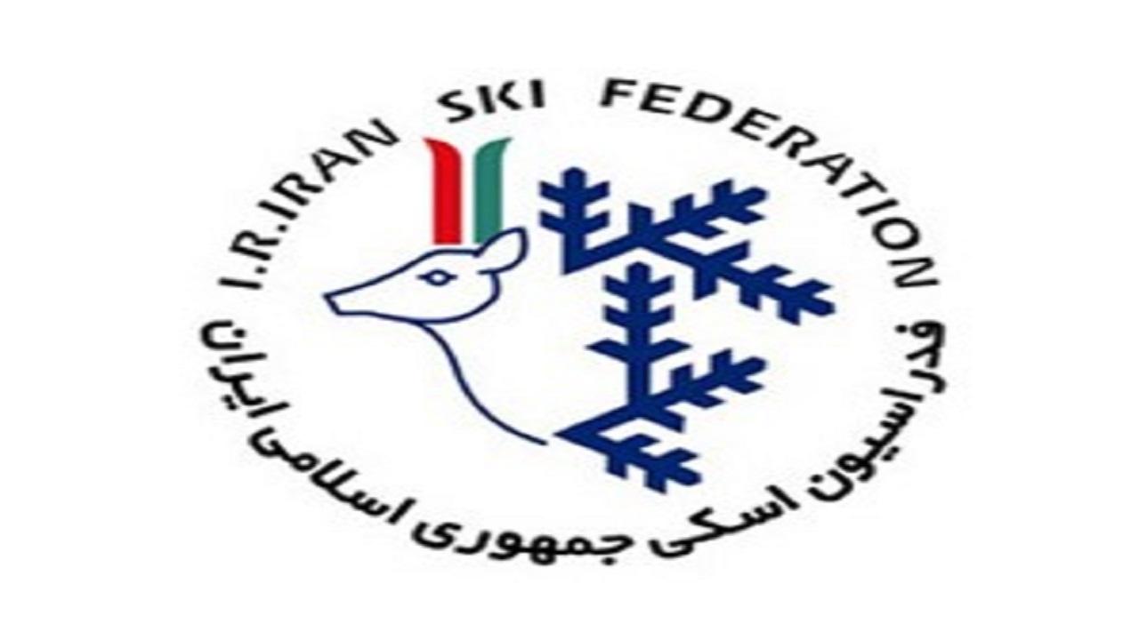 انتخاب رئیس هیئت اسکی چهارمحال و بختیاری