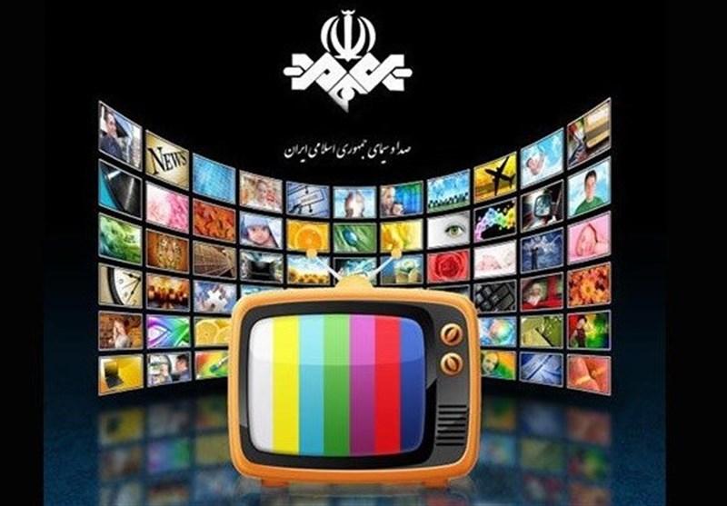 برنامههای درسی ۳۱ اردیبهشت شبکههای تلویزیونی