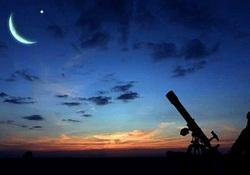 آغاز رصد ماه شوال از غروب شنبه در همدان