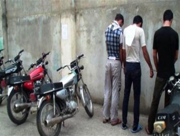 دستگیری باند سارقان موتورسیکلت در ایلام