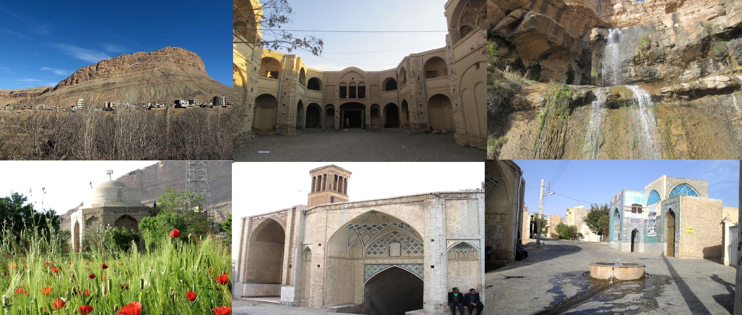 دومین شهر تاریخی ایران به روایت تصاویر