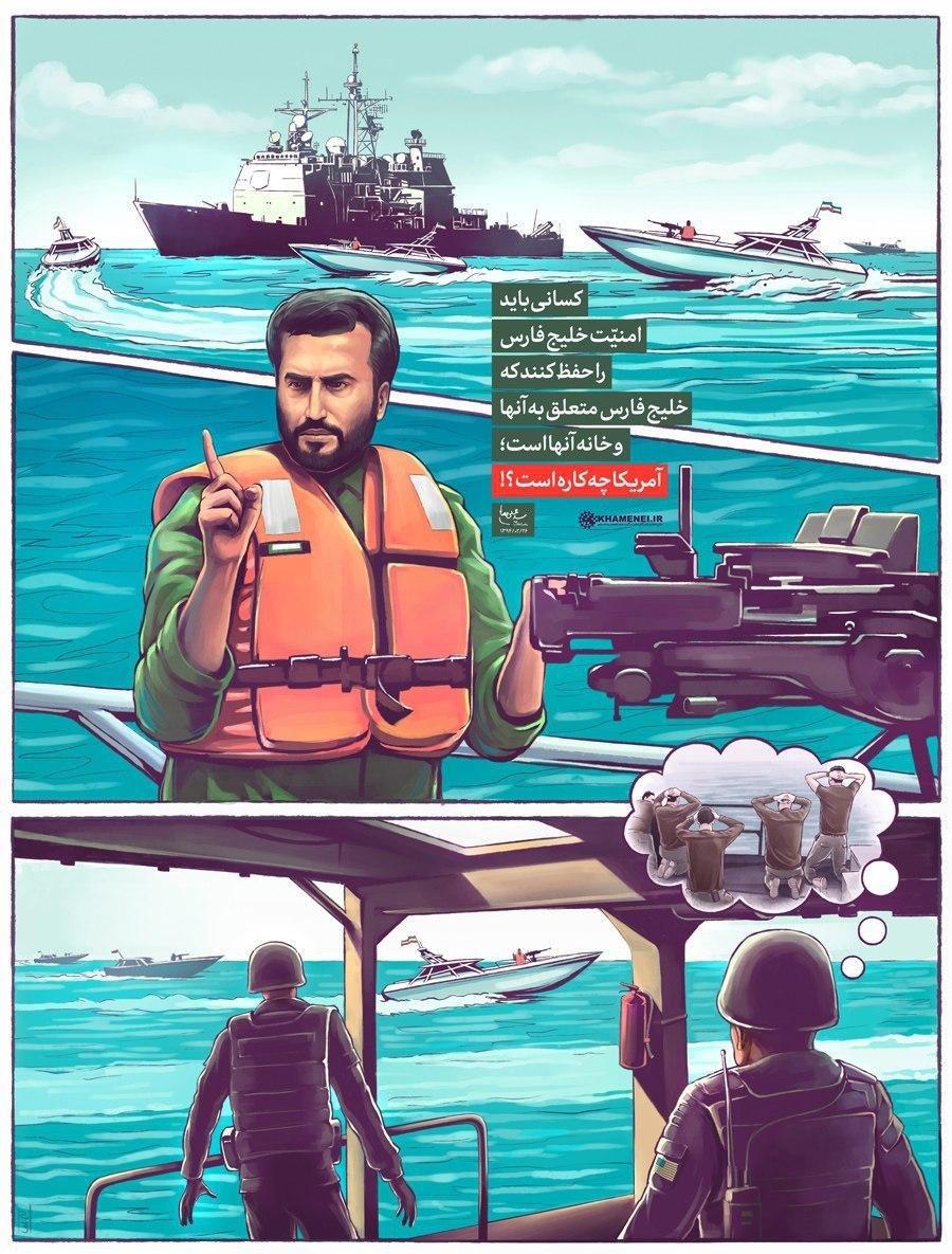 آمریکا در خلیج فارس چه کاره است؟!
