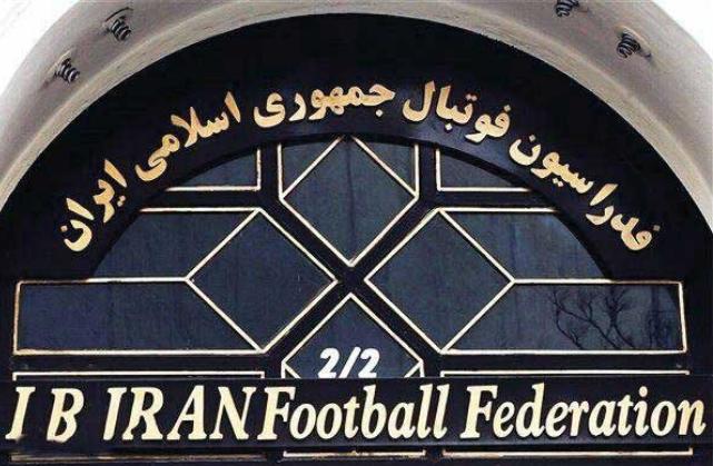 گزینه جدی ریاست فدراسیون فوتبال، در انتخابات آتی شرکت نمیکند