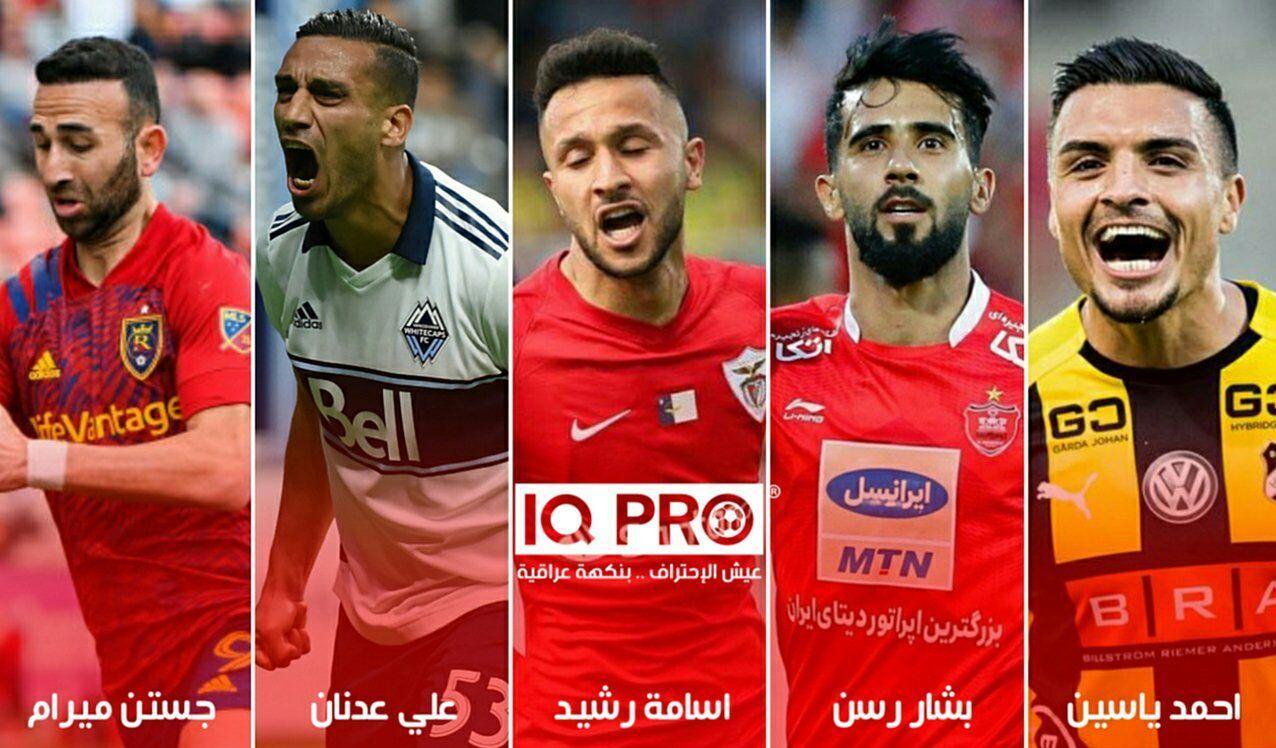 ستاره پرسپولیس در میان برترینهای فوتبال عراق
