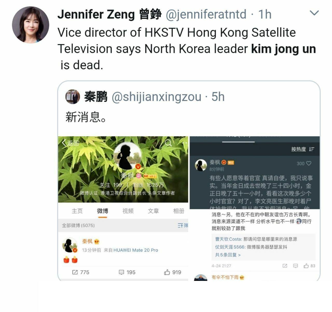 همه حرفوحدیثها درباره مرگ رهبر کره شمالی///