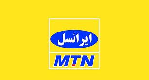 پاسخ ایرانسل به گلایه از اتمام زودهنگام بستههای اینترنت