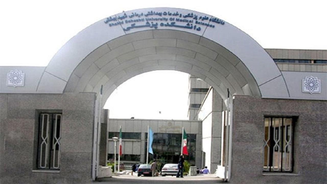 امتحانات پایان ترم دانشگاه علوم پزشکی شهید بهشتی به چه صورت خواهد بود؟