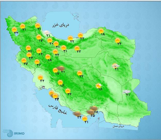 وضعیت آب و هوا در اول خرداد؛ دما هوا افزایش مییابد