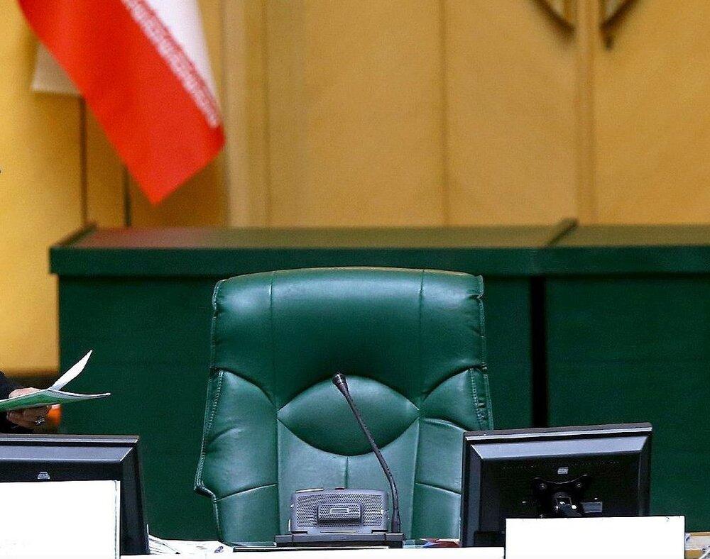 نامزدهای نهایی ریاست مجلس یازدهم مشخص شدند