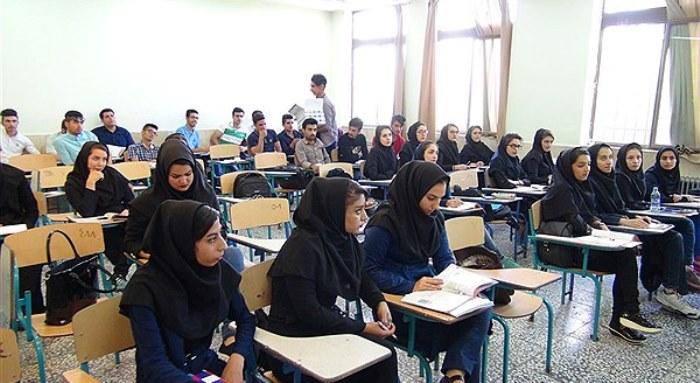 مهلت ثبت نام میهمانی و انتقال دانشجویان تمدید شد