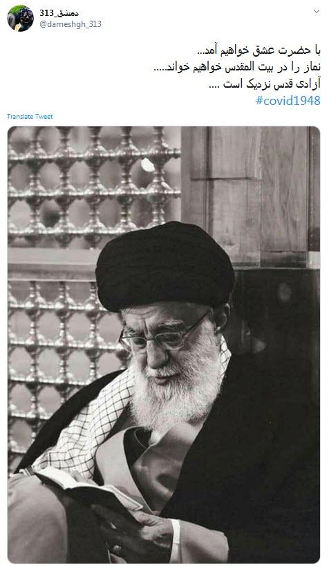 #Covid۱۹۴۸ را شکست میدهیم حتی اگر #شهید_القدس بینمان نباشد؛ در خرمشهر دیگر نماز جماعت خواهیم خواند