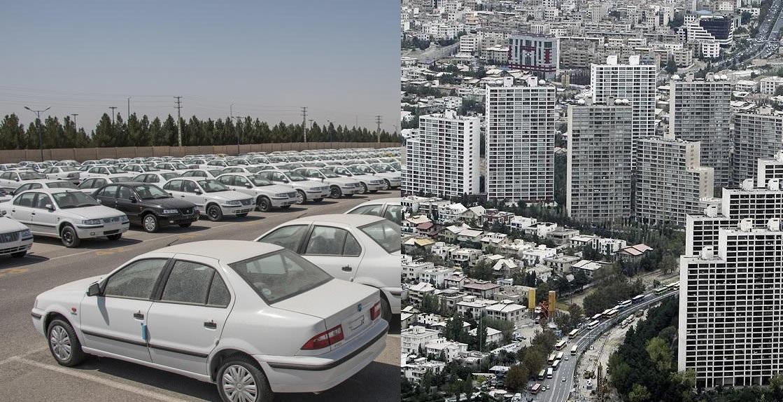 توضیحات سازمان تعزیرات در خصوص قیمت خودرو و مسکن