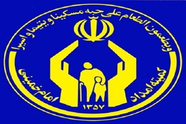 ۶٠ میلیارد ریال تسهیلات خوداشتغالی به مددجویان ایرانشهر پرداخت شد