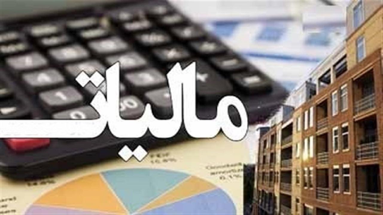 تمدید مهلت تسلیم اظهارنامههای مالیاتی در استان سمنان