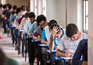 دانشجویان دانشگاه صنعتی هویزه چگونه امتحان میدهند؟