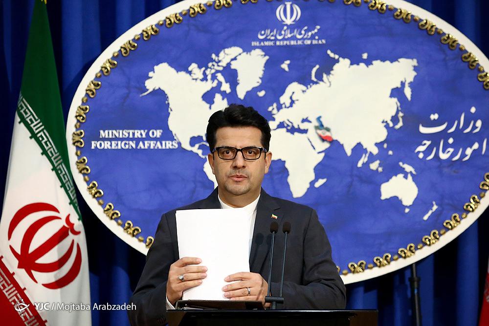 تحریم همکاریهای بین المللی هستهای با تهران را نقض قطعنامه ۲۲۳۱ است