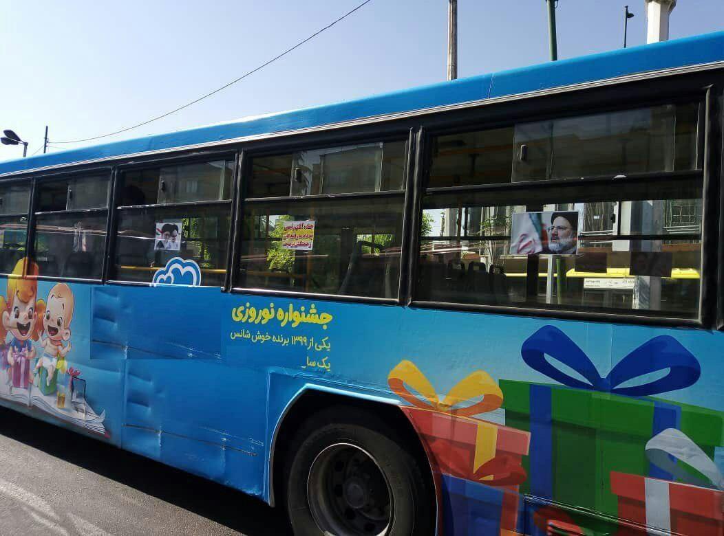 ماجرای اعتراض صبح امروز رانندگان اتوبوس