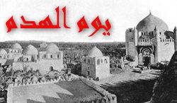 آیا ساختن بارگاه برای قبر از نظر اسلام بدعت است؟/ تخریب بقیع؛ توطئهای برای از بین بردن اصل اسلام از سوی وهابیت