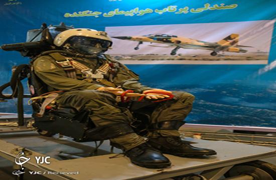 حفظ جان عقابهای ایرانی با صندلی اجکت بومی سریر + فیلم و تصاویر