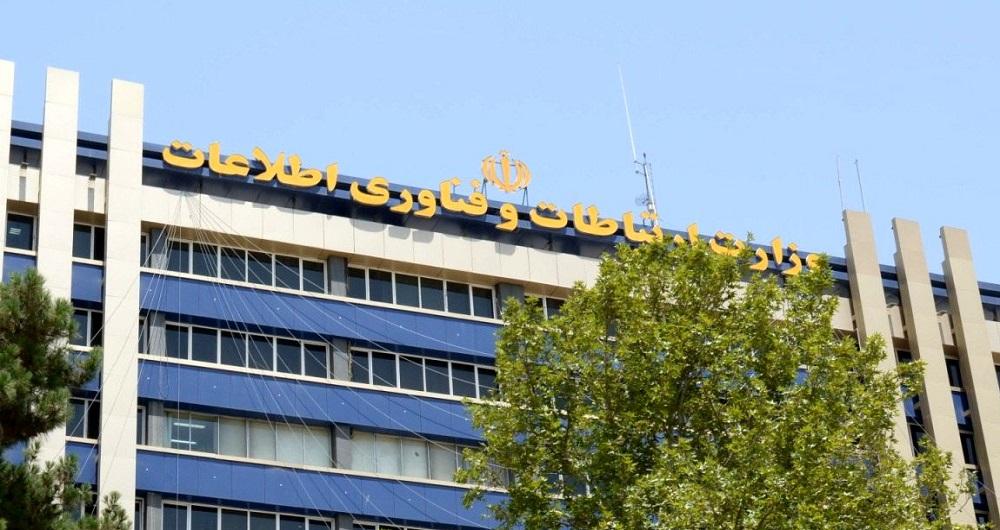 جزئیات ارائه یک میلیون اشتراک اینترنت پرسرعت خانگی از سوی وزارت ارتباطات