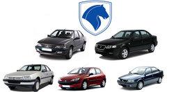 شنبه قرعه کشی خودروهای فروش فوق العاده انجام میشود