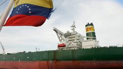 پرچمهای برافراشته ایران بیخ گوش آمریکا/ روایت حضور نفت ایرانی در بازارهای آمریکایی