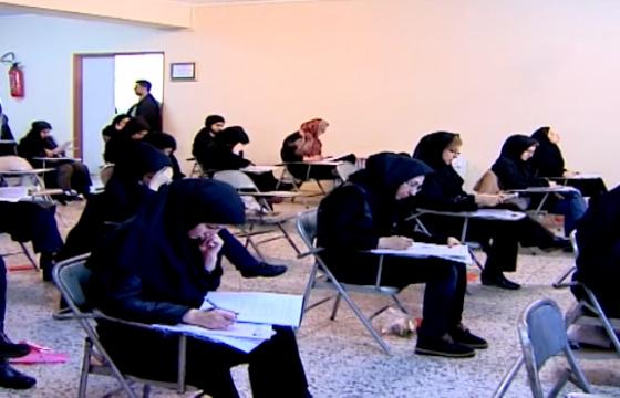 امتحانات دانشگاه
