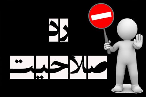 عزم احمدی نژاد برای انتخابات ۱۴۰۰ چقدر جدی است؟ با احمدی نژاد تا ۱۴۰۴ ؟