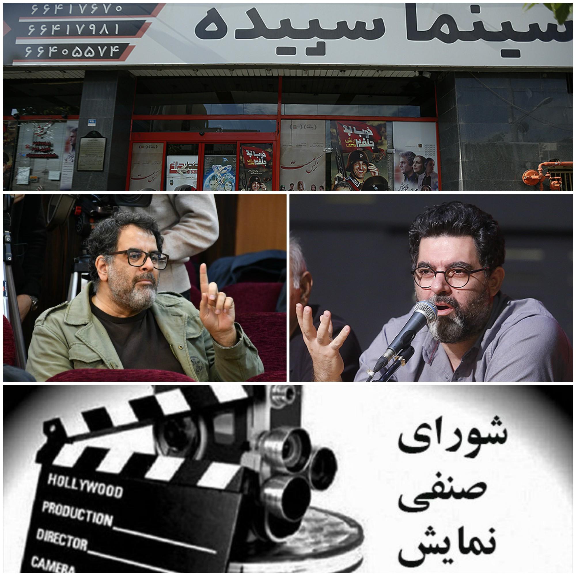 مصطفی کیایی جایگزین محسن امیر یوسفی میشود؟/ احتمال بازگشایی سینماها در تیر ماه