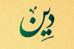 ماجرای رومینا اشرفی به ضعف احکام دینی برمیگردد؟/ حکم قتل فرزند در اسلام
