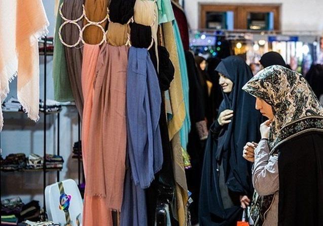 حجاب در سراسر دنیا به یکی از پنج نماد هویت اسلامی است