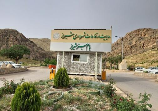 بام سبز شیراز در بحران کرونا