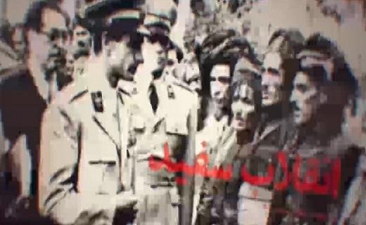 فیام تاریخ ساز ۱۵ خرداد ماه، سرآغاز نهضت عظیم انقلاب اسلامی