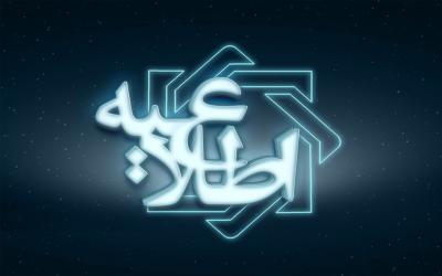 مشمولان طرح امهال اقساط وام قرض الحسنه در خرداد ماه فقط یک قسط پرداخت کنند