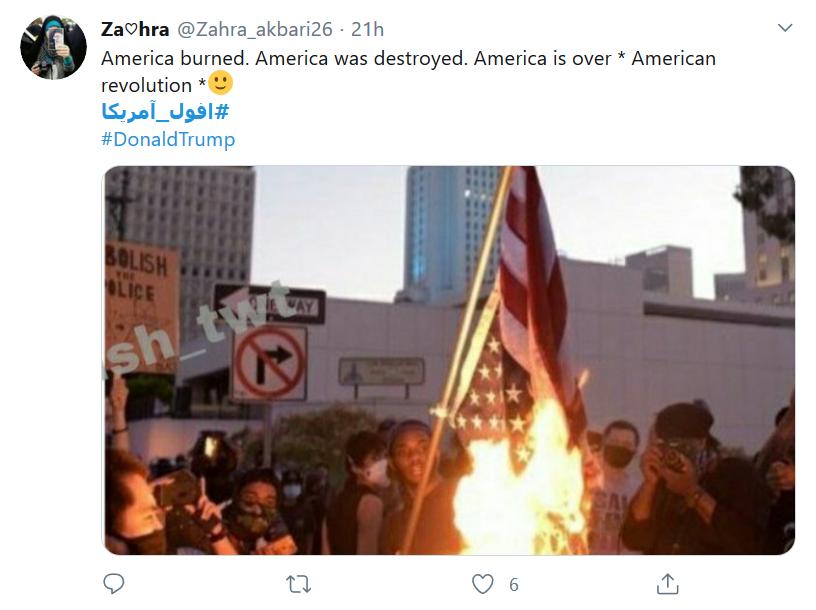 خون شهید سلیمانی بهایی دارد که با #افول_آمریکا آغاز شدهاست
